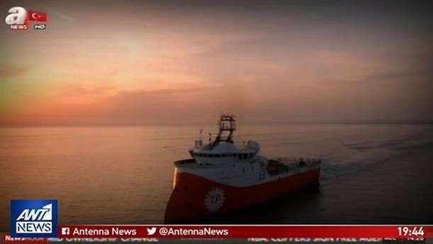 """Η Τουρκία """"σφίγγει τον κλοιό"""" στην ανατολική Μεσόγειο"""