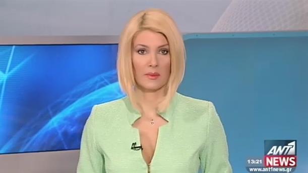ANT1 News 15-04-2015 στις 13:00