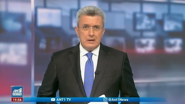 ANT1 NEWS 09-03-2021 ΣΤΙΣ 18:50