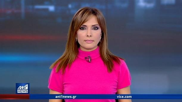 ANT1 NEWS 22-11-2019 ΣΤΙΣ 13:00
