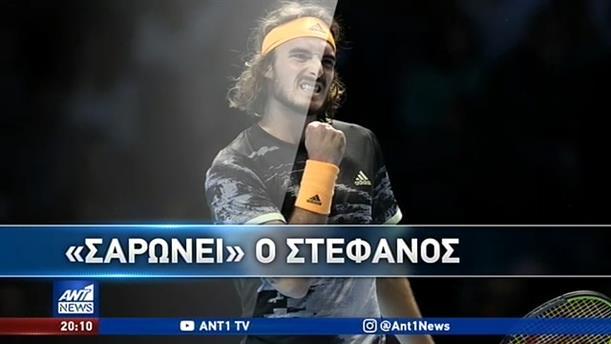 """Στους """"4"""" του ATP Finals προκρίθηκε ο Στέφανος Τσιτσιπάς"""