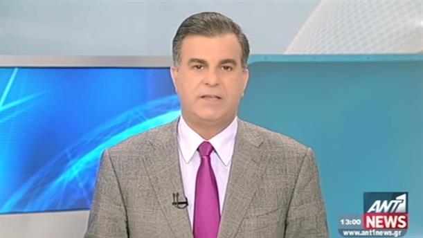 ANT1 News 28-11-2015 στις 13:00
