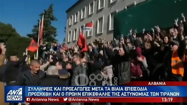 Συλλήψεις μετά τα βίαια επεισόδια στην Αλβανία