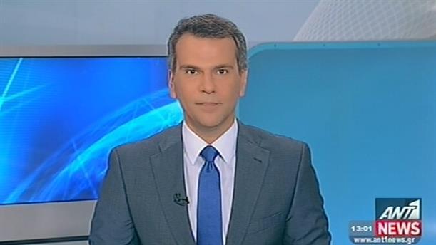 ANT1 News 22-06-2014 στις 13:00