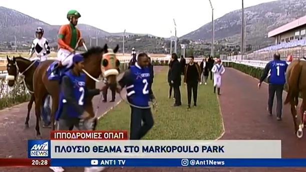 Θεαματικές ιπποδρομίες στο Markopoulo Park
