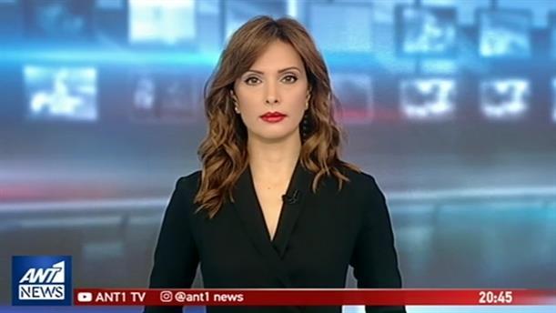 ANT1 NEWS 30-12-2018 ΣΤΙΣ 19:30