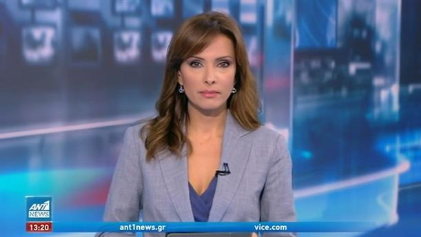 ANT1 NEWS 11-12-2020 ΣΤΙΣ 13:00