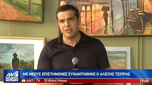 Τσίπρας: οι μεταρρυθμίσεις του Μητσοτάκη σημαίνουν «αίμα»