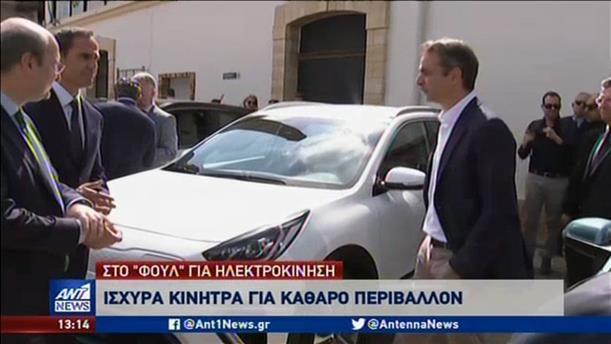 Επιδοτήσεις για την αγορά οικολογικών αυτοκινήτων