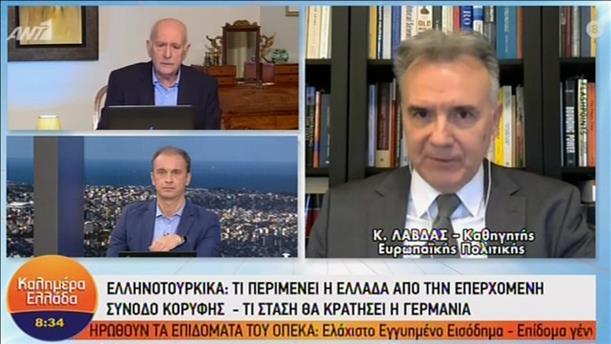Ο Κωνσταντίνος Λάβδας στην εκπομπή «Καλημέρα Ελλάδα»