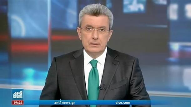 ANT1 NEWS 14-01-2021 ΣΤΙΣ 18:50