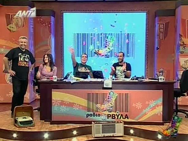Ράδιο Αρβύλα 19-11-2009