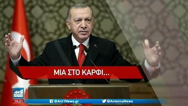 Ευρωπαίος με…παραβιάσεις ο Ερντογάν