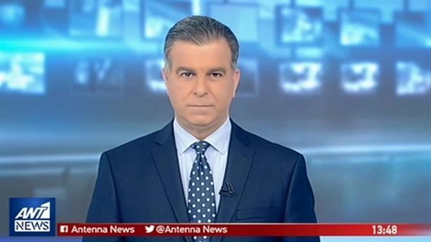 ANT1 NEWS 04-01-2019 ΣΤΙΣ 13:00