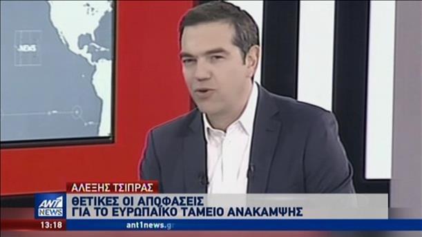 Τσίπρας: Ανησυχία για την τουρκική προκλητικότητα στον Έβρο