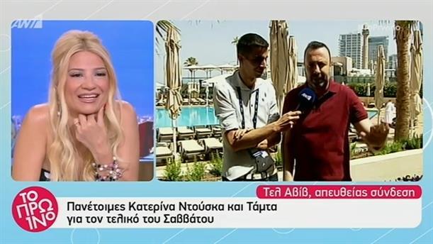 Ο Τάσος Τρύφωνος σχολιάζει την επίθεση των Βρετανών στην Τάμτα