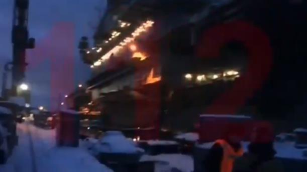 """Φωτιά στο ρωσικό αεροπλανοφόρο """"Admiral Kuznetsov"""""""