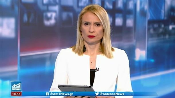 ANT1 NEWS 28-02-2021 ΣΤΙΣ 18:50