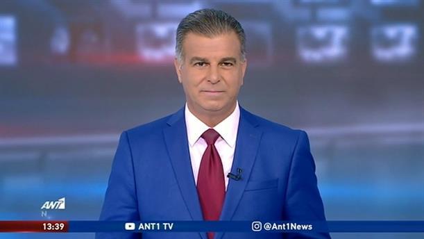 ANT1 NEWS 24-08-2020 ΣΤΙΣ 13:00