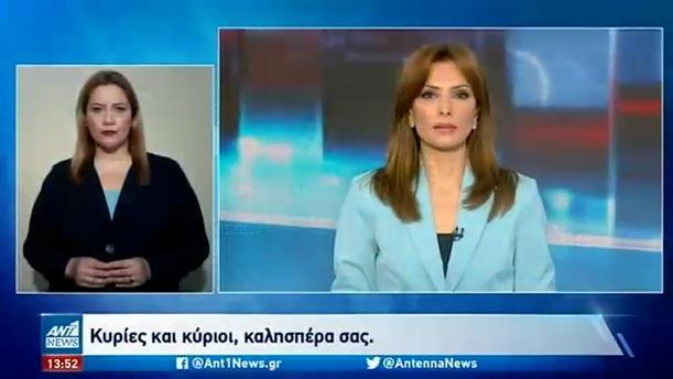ANT1 NEWS 23-04-2021 ΣΤΗ ΝΟΗΜΑΤΙΚΗ