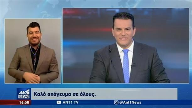 ANT1 NEWS 29-07-2020 ΣΤΗ ΝΟΗΜΑΤΙΚΗ