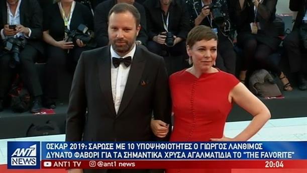 """""""Σάρωσε"""" ο Γιώργος Λάνθιμος στις υποψηφιότητες για τα Όσκαρ"""
