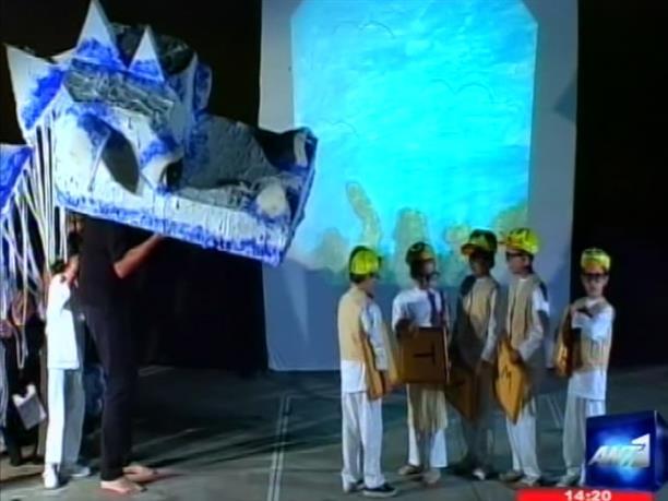Θεατρική παράσταση στο Θέατρο της Αργυρούπολης