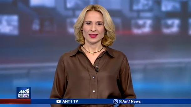 ANT1 NEWS 05-12-2019 ΣΤΙΣ 19:30