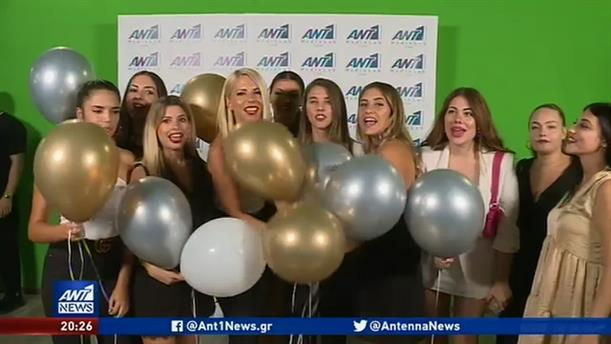 Το λαμπερό πάρτι του ΙΕΚ Ant1 Medialab