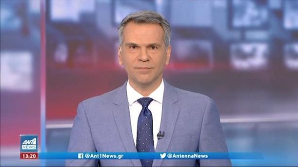 ANT1 NEWS 09-05-2021 ΣΤΙΣ 13:00
