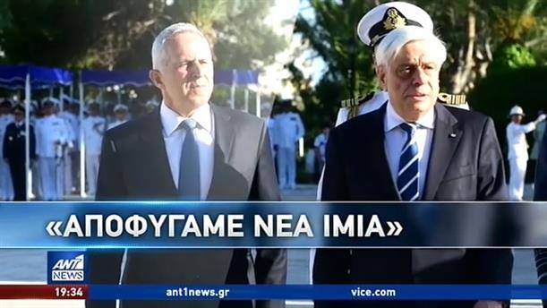 Ηχηρό μήνυμα Παυλόπουλου στην Τουρκία