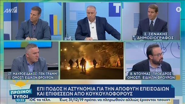 Μαυροειδάκος - Ντούμας στον ΑΝΤ1