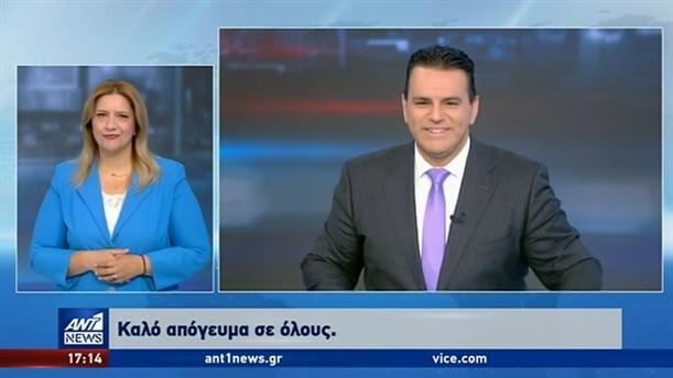 ANT1 NEWS 13-07-2020 ΣΤΗ ΝΟΗΜΑΤΙΚΗ