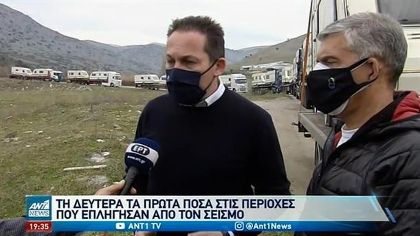 Σεισμός στη Θεσσαλία: 300.000 ευρώ σε κάθε δήμο που επλήγη