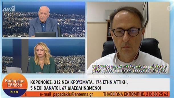 """Ο Νικόλας Σύψας στην εκπομπή """"Καλημέρα Ελλάδα"""""""