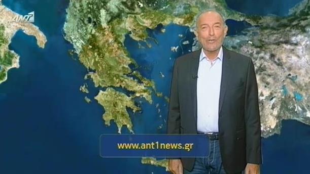 ΔΕΛΤΙΟ ΚΑΙΡΟΥ ΓΙΑ ΑΓΡΟΤΕΣ – 27/10/2015