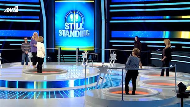 STILL STANDING – ΕΠΕΙΣΟΔΙΟ 112 – 2Η ΣΕΖΟΝ