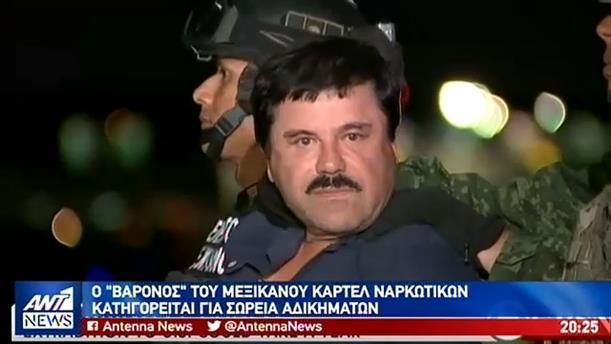 """Ένοχος για δέκα κατηγορίες ο διαβόητος """"Ελ Τσάπο"""""""
