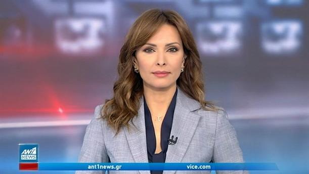 ANT1 NEWS 17/03/2021 ΣΤΙΣ 13:00