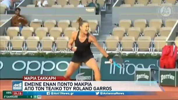 Roland Garros - Σάκκαρη: Άγγιξε το θαύμα της πρόκρισης στον τελικό