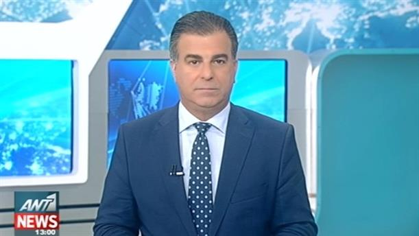 ANT1 News 04-10-2016 στις 13:00