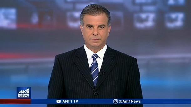 ANT1 NEWS 20-10-2019 ΣΤΙΣ 13:00