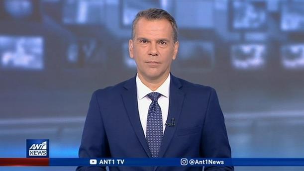 ANT1 NEWS 24-11-2019 ΣΤΙΣ 13:00