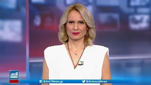 ANT1 NEWS 21-11-2020 ΣΤΙΣ 18:50