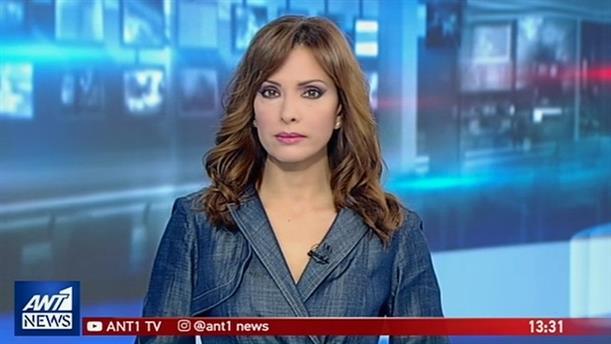 ANT1 NEWS 14-03-2019 ΣΤΙΣ 13:00