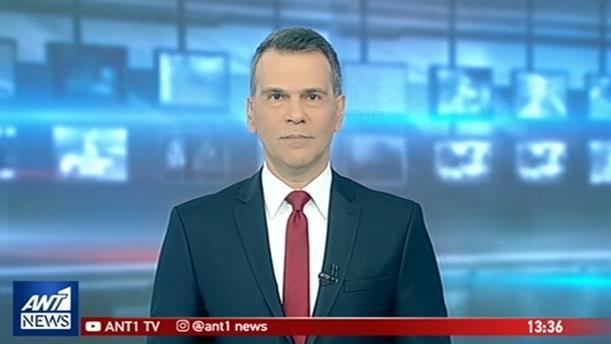 ANT1 NEWS 08-12-2018 ΣΤΙΣ 13:00