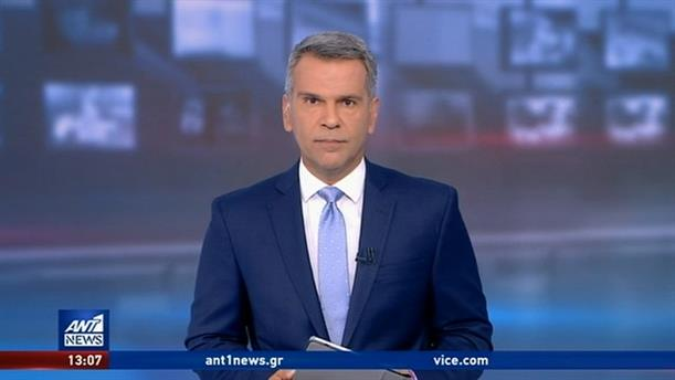 ANT1 NEWS 12-08-2020 ΣΤΙΣ 13:00