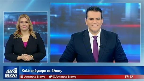 ANT1 NEWS 27-02-2019 ΣΤΗ ΝΟΗΜΑΤΙΚΗ
