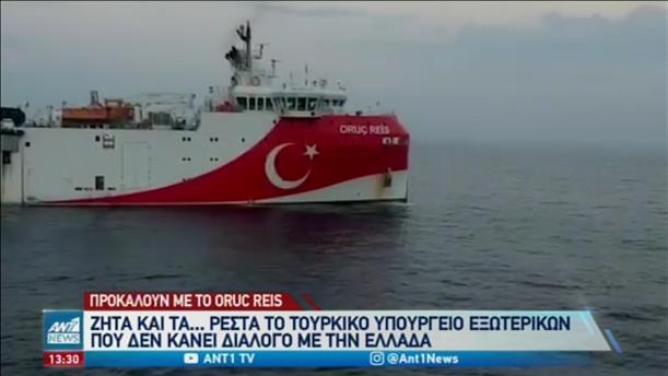 Νέα ένταση στις ελληνοτουρκικές σχέσεις