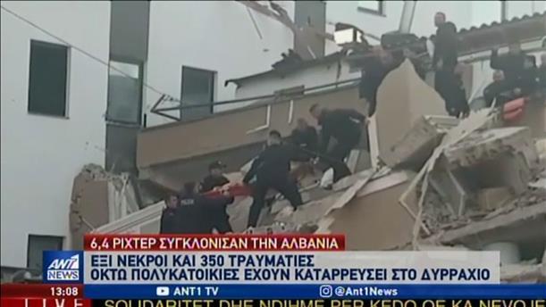 Φονικός σεισμός «ταρακούνησε» την Αλβανία